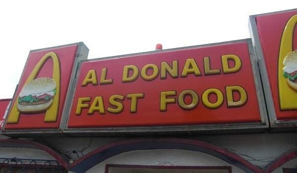 14 Nombres De Restaurantes De Comida Rapida Que Te Sacaran Risas