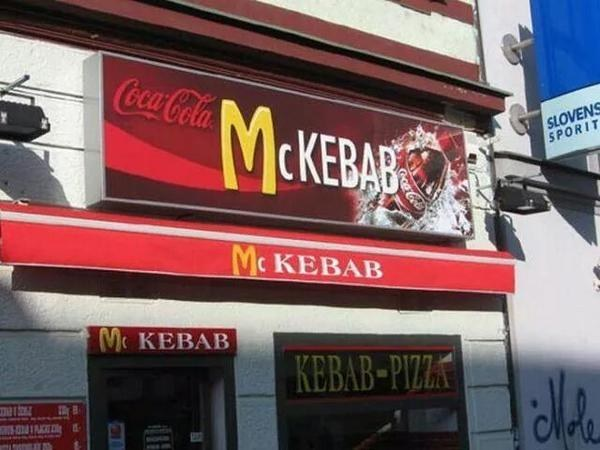 mckebab