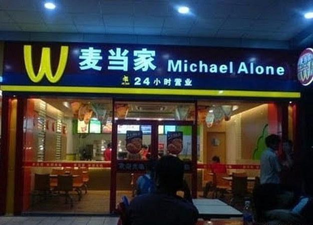 michael-alone