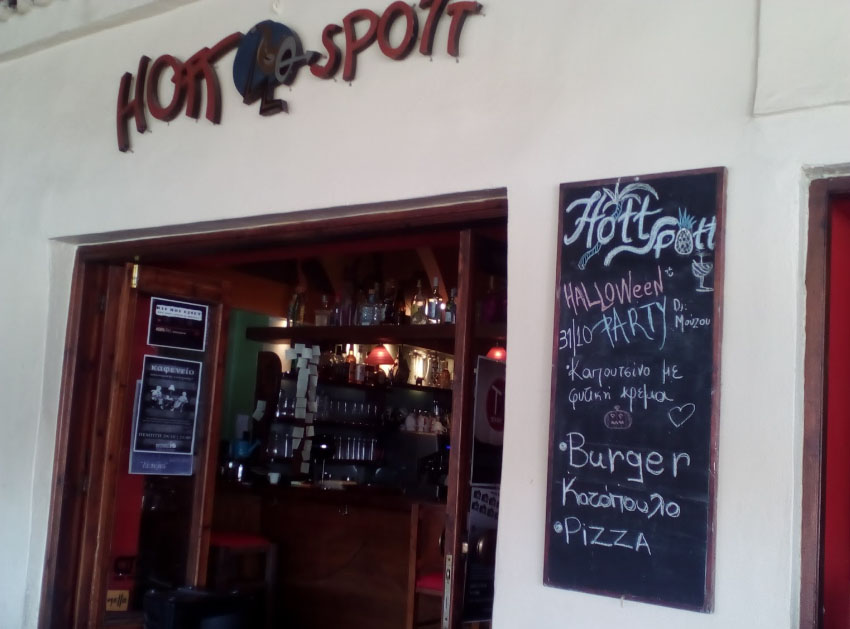 cafe-hottspott