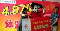 Así van a recibir sus premios los ganadores de la lotería en China