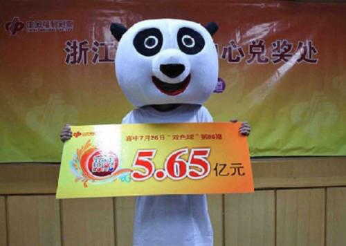 lotto-panda-e1452495914735