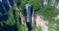 Este es el ascensor más alto del mundo y tiene 3 récord Guinness