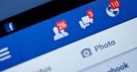 Dile adiós a esta función en Facebook porque pronto dejará de existir