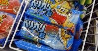 De esta forma una empresa japonesa pide perdón a sus clientes por subir el precio de sus helados