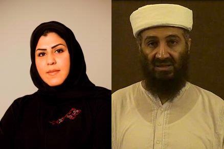 Amal al-Sada y Osama Bin Laden