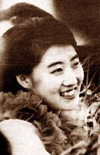 Ko Young Hee