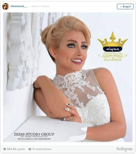 Elham Arab