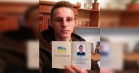 """Joven ucraniano cambió su nombre por esta """"ridiculez"""" para ganarse un iPhone 7"""