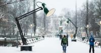"""¿Insulto o bienvenida? El """"cariñoso"""" cartel con el que te reciben en la capital de Finlandia"""