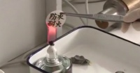 Científicos chinos inventan un tipo de papel resistente al agua y al fuego