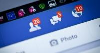 Esto es lo que hará Facebook cuando suban fotos tuyas sin que lo sepas