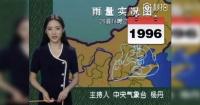 El caso de la meteoróloga china que da el tiempo en TV hace 22 años y no envejece