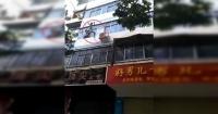 El trágico final de una mujer que lanzó a sus 2 hijos desde un cuarto piso en llamas