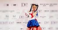 La representante de Japón participará en el Miss Universo disfrazada de Sailor Moon