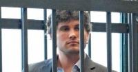 """El """"verdadero"""" Christian Grey que fue sentenciado a 14 años de cárcel"""